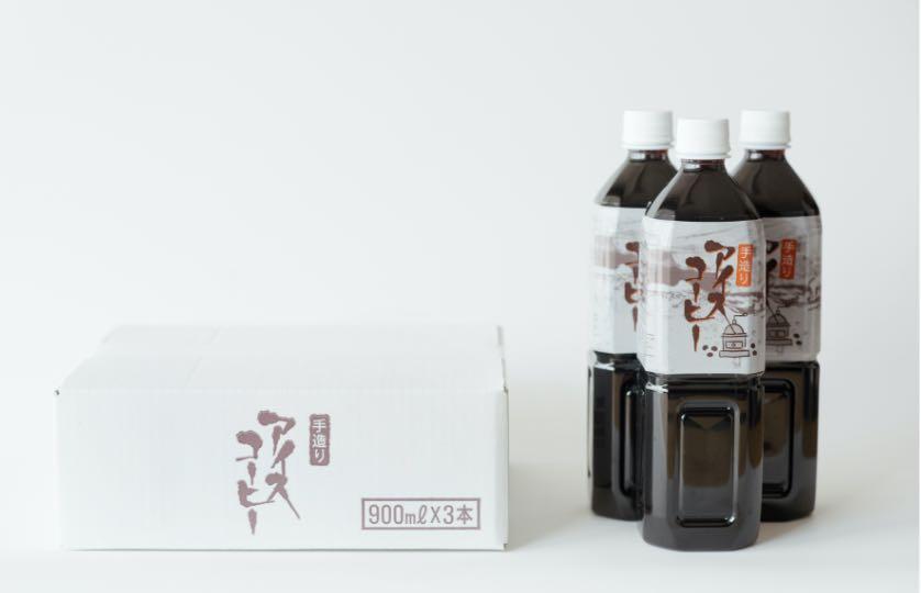 アイスコーヒーの包装イメージ