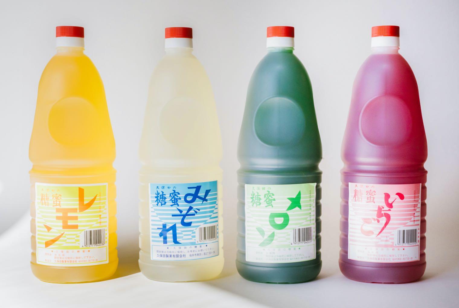 糖蜜シロップ(1.8L)