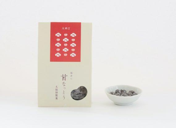 甘納豆(大納言)