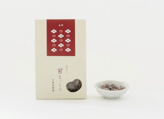 甘納豆(金時)