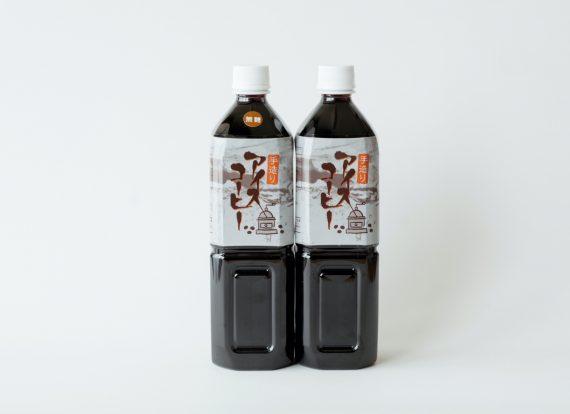アイスコーヒー(無糖/微糖)