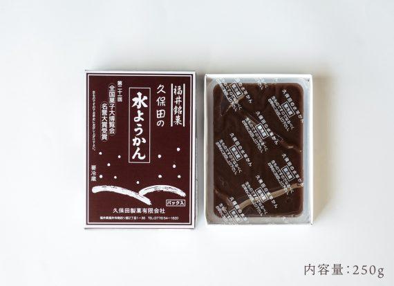 久保田の水羊かん(パック小)