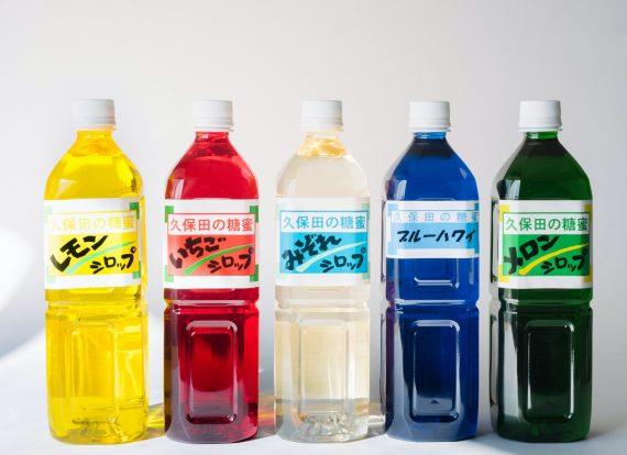 かき氷糖蜜シロップ(900ml)